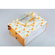 China Promotional gift box with color printing