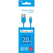 China Mfi Lightning Cable 2.0m