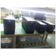Offline UPS from  Shenzhen Shangyu Electronic Technology Co., Ltd