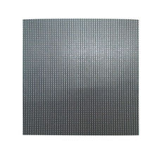 Indoor RGB LED Display Modules from  Chengxinguang Technology Co., Ltd.