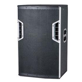 Stage speaker from  Ningbo YXSound Co. Ltd