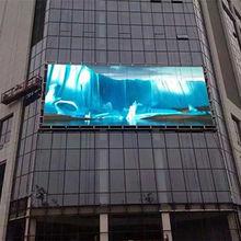Rental LED Cabinet LED Screen from  Chengxinguang Technology Co., Ltd.