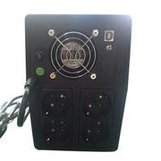 Home Offline UPS from  Shenzhen Shangyu Electronic Technology Co., Ltd