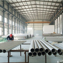 ASTM AISI Stainless Steel Pipe from  Sino Sources Tech Co. Ltd
