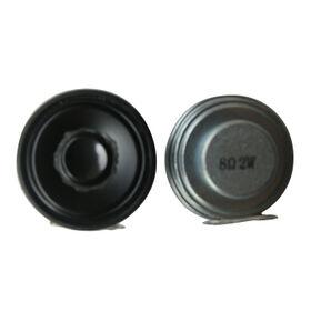 Waterproof Speakers from  Xiamen Honch Industrial Suppliers Co. Ltd