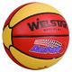 Basketball from China (mainland)