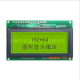 COG Graphic LCD Display from China (mainland)