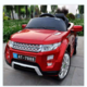 Cheap price ride on car kids ride car electric cars electric toy cars for kids to drive