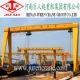 Mh Model Single Girder Gantry Crane Manufacturers