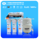 6 stage china household magnetic water softener Manufacturers
