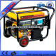 ATON home use 50Hz 220V 5kw Gasoline Generator 1)Good quality&service 2)CE,EPA,SONCAP,ROHS,ISO900 Manufacturers