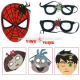 halloween costume party half face mask Manufacturers