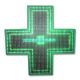 LED Pharmacy Cross Display Manufacturers