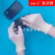 China Gloves Supplier Latex Gloves Vinyl Gloves Manufacturers