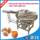 China special Manufacturers