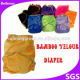 Beilesen Top Quality organic bamboo fitted cloth diapers Manufacturers