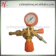 LPG gas pressure regulator Manufacturers