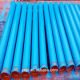 Cheap and fine dn125 concrete pump pipe Manufacturers