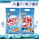 cleaning washing detergent powder Manufacturers