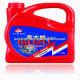 China Motor Oil 20w50 .15w40 Motor Oil .diesel Motor Oil .motor Oil Wholesale Manufacturers