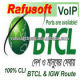 Btcl Igw Voip Getway Routes Termination Manufacturers