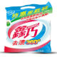 Laundry powder detergent Manufacturers