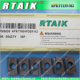 inserts APKT1604PDER-H2 milling and turning inserts cnc tools 1.OEM and ODM 2.factory 3.steady Manufacturers