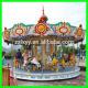 china amusement game machine children's game ride Manufacturers