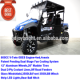 800cc 4 Door Dominator UTV,60hp 2 cylinders,Shaft Drive Manufacturers