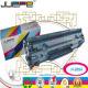 Compatible Toner Cartridge Ce 285a Manufacturers
