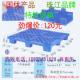 Plastic pallets|good quality plastic pallets|blue plastic pallets Manufacturers