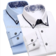 Double collar,high quality,business&dress shirt,c Manufacturers