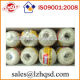 2014 New Polyester Cotton Twine Ball Manufacturers