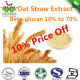 Oat Straw Extract Manufacturers