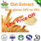 High Quality Oat Extract Beta Glucan Manufacturers