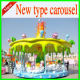 kids carrousel Manufacturers