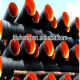 High Quality Hdpe Wave Pipe Manufacturers